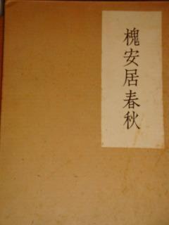 DSC465.jpg