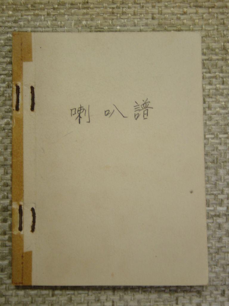 DSC593.JPG