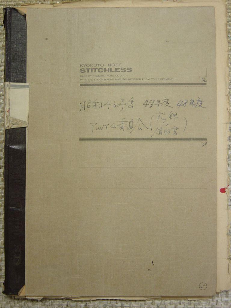DSC598.JPG